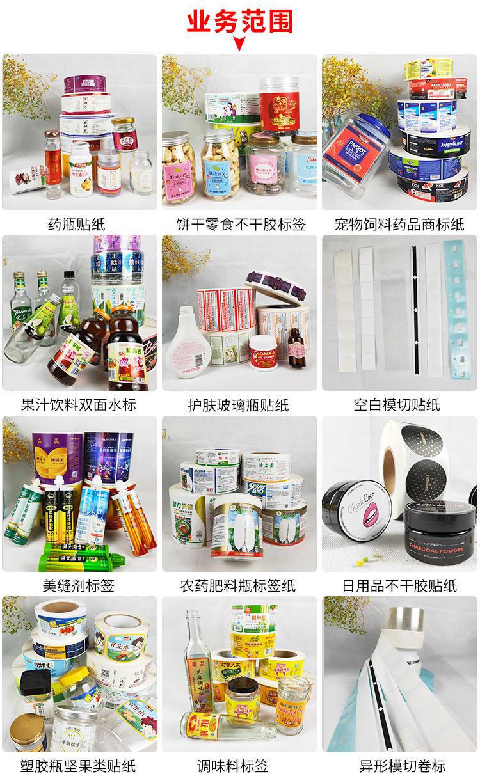 20190712-东莞市科诚包装制品有限公司-详情面-1_01.jpg