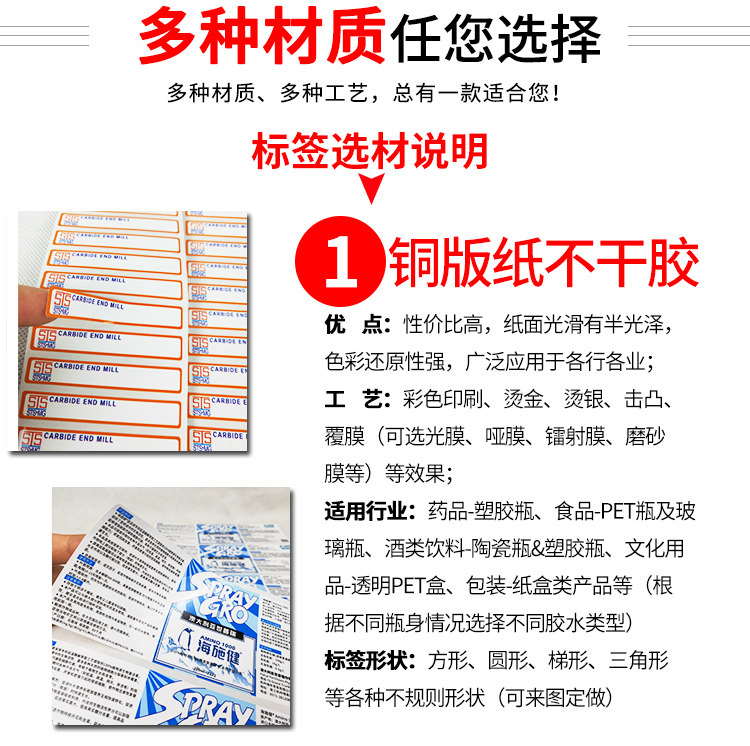 20190712-东莞市科诚包装制品有限公司-详情面-1_03.jpg